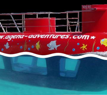 Podmornica u s morem